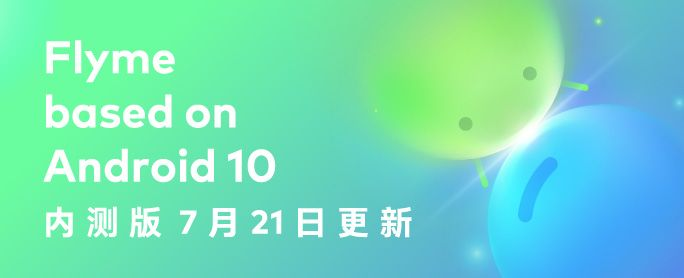 一部ユーザーのMeizu 16th Plus、Meizu 16thにFlyme besed on Android 10が配信開始
