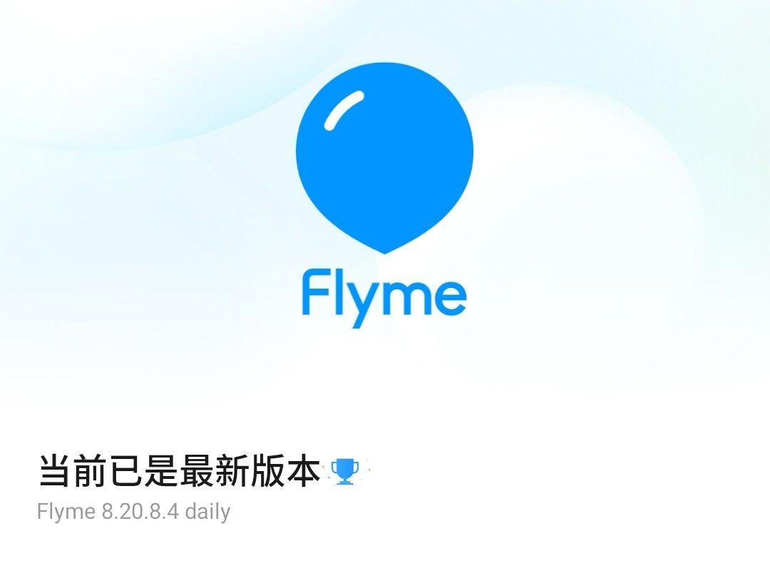 一部ユーザー向けにMeizu 16T、Meizu 16Xs、Meizu Note9用Flyme based on Android 10が配信開始