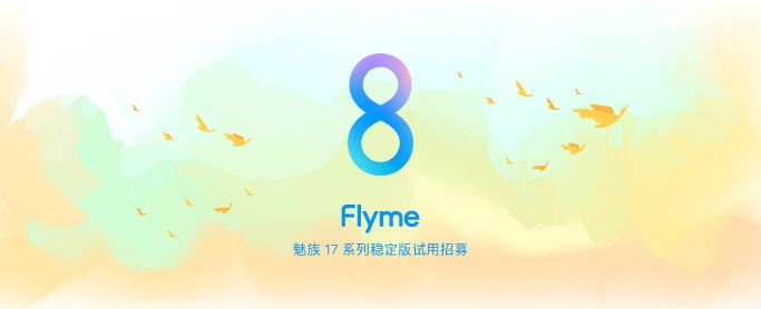 Meizu 17とMeizu 17 Pro用OTA5のテスター募集を開始、1時間足らずで満員に