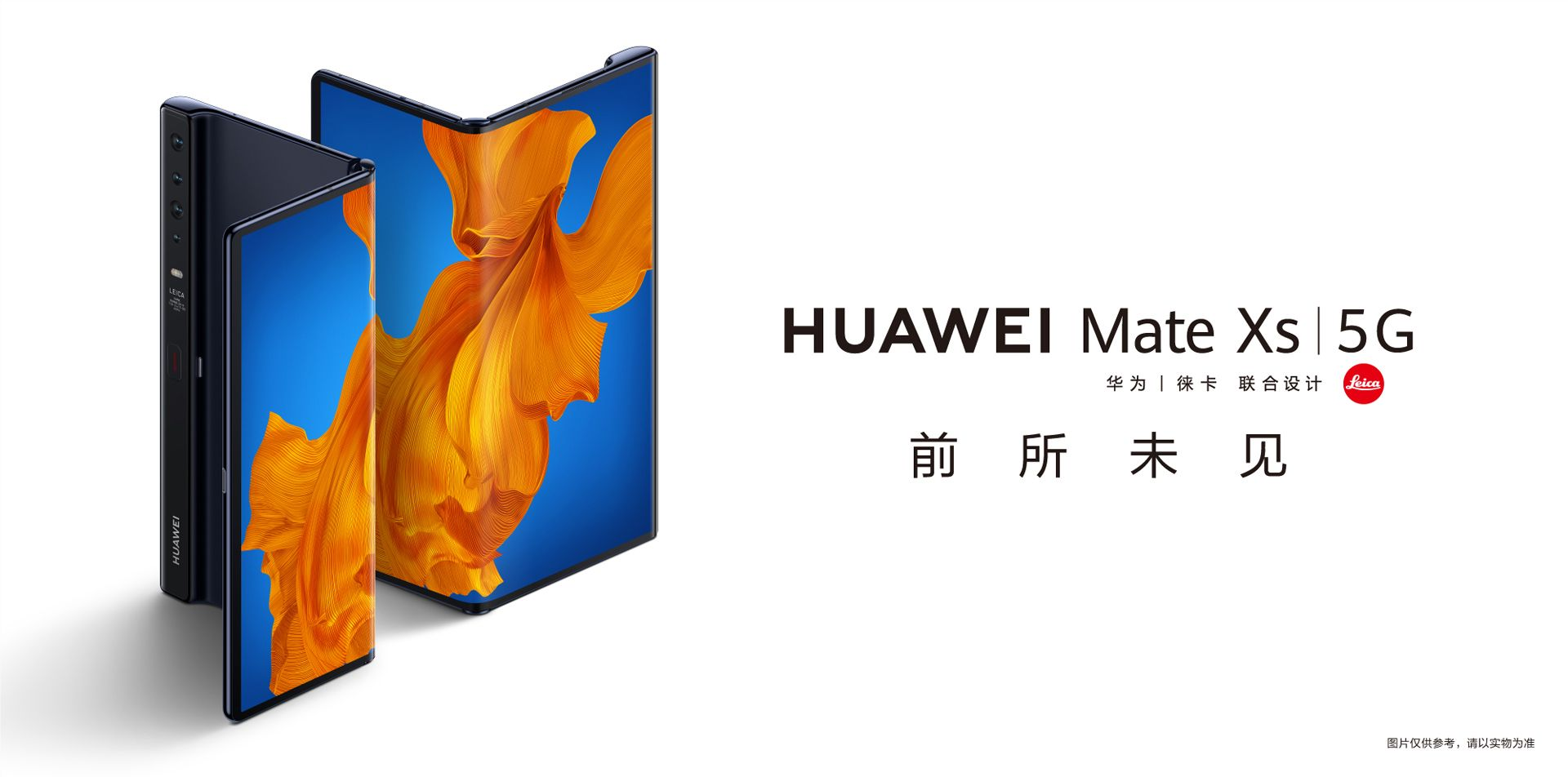 HUAWEIがMate X/Mate Xs後継となるフォルダブルスマートフォンを開発中、Galaxy Z Fold2 5Gと同じ内側に折りたたむ構造を採用