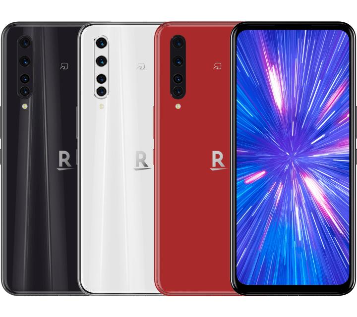 楽天モバイル、5G通信に対応した自社ブランド製品「Rakuten BIG (ZR01)」を発表