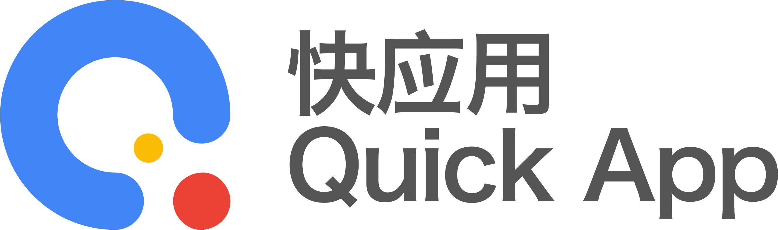 """Quick App""からのプッシュ通知をオフにする方法、無効化は非推奨"