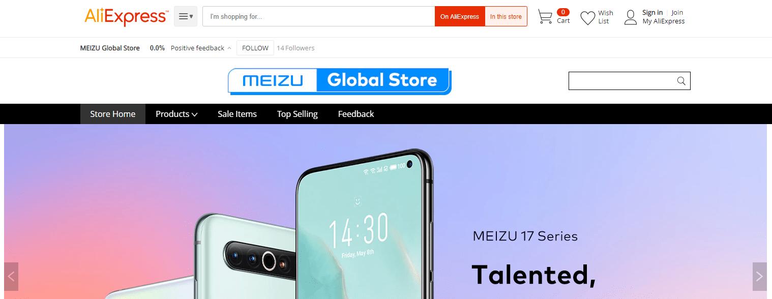 "AliExpressで正真正銘本当のMeizu公式ストア""Meizu Global Store""を開設"