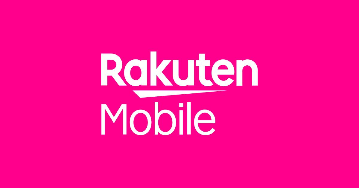 楽天モバイル、10月12日よりSIM交換手数料の無料化を実施