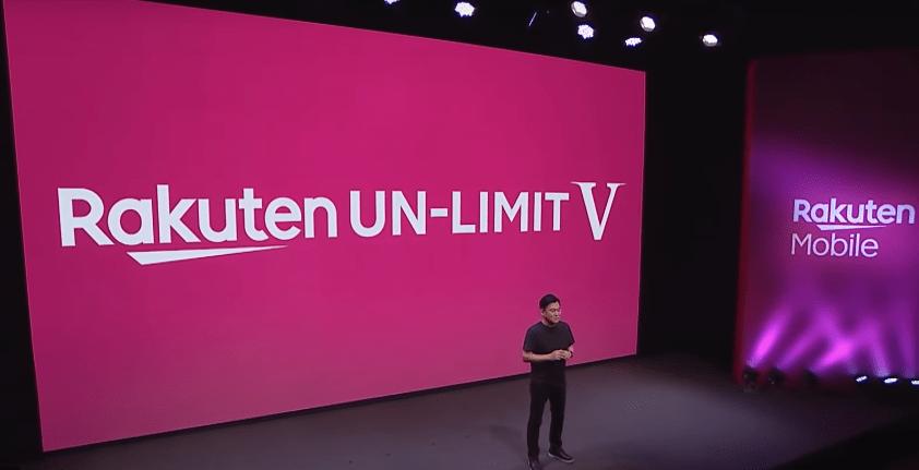 楽天モバイル、5G通信が利用できる新プラン「Rakuten UN-LIMIT V」を発表