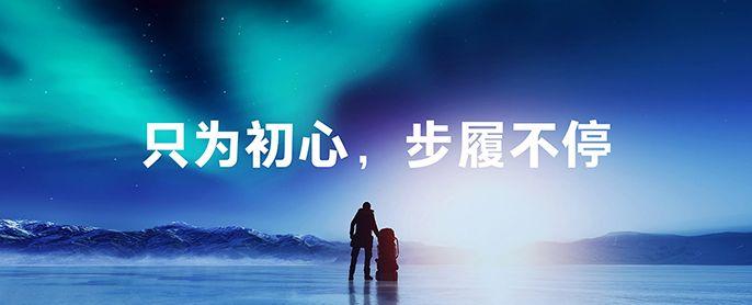 Meizuが双11セールの結果報告で異例の謝罪、「ミドルレンジとエントリーモデルがなくて申し訳ない」