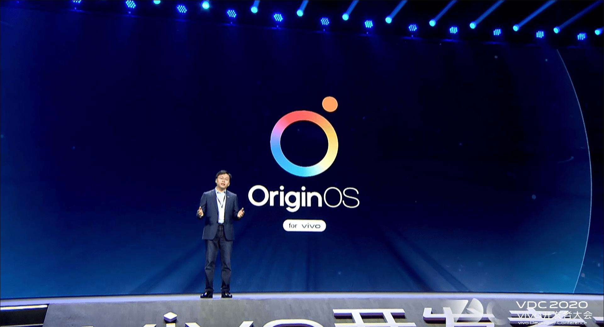 vivoが新カスタムスキンとしてOriginOSを発表、次期Xシリーズ製品が初搭載