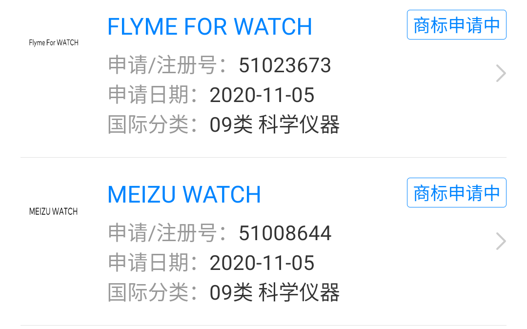 MEIZUが「Flyme For WATCH」と「MEIZU WATCH」の商標を新たな分類で出願
