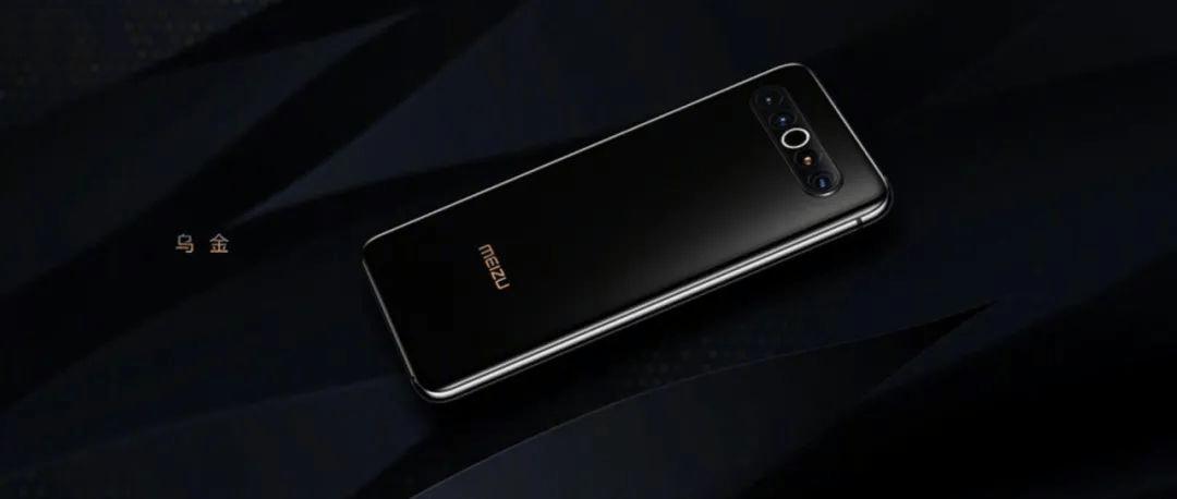 MEIZUがSnapdragon 888 5G採用を表明、2021年春季発表予定