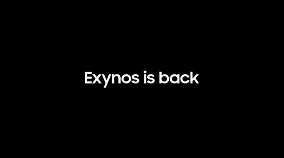 Samsungが新型Exynos SoCを2021年1月12日に発表、Exynos 2100を発表か