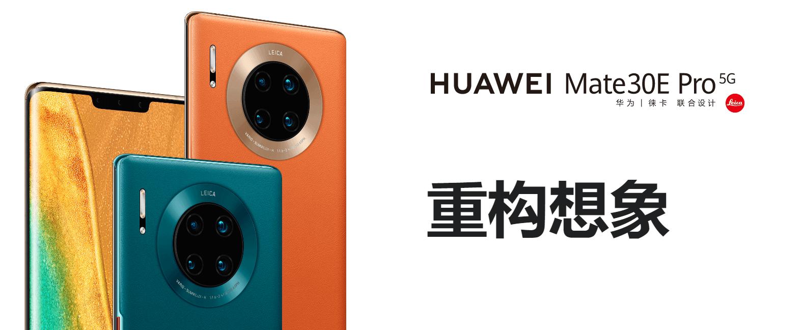 HUAWEI Kirin 990EのGPU周波数が判明、Kirin 990 5GとKirin 990と変化なし