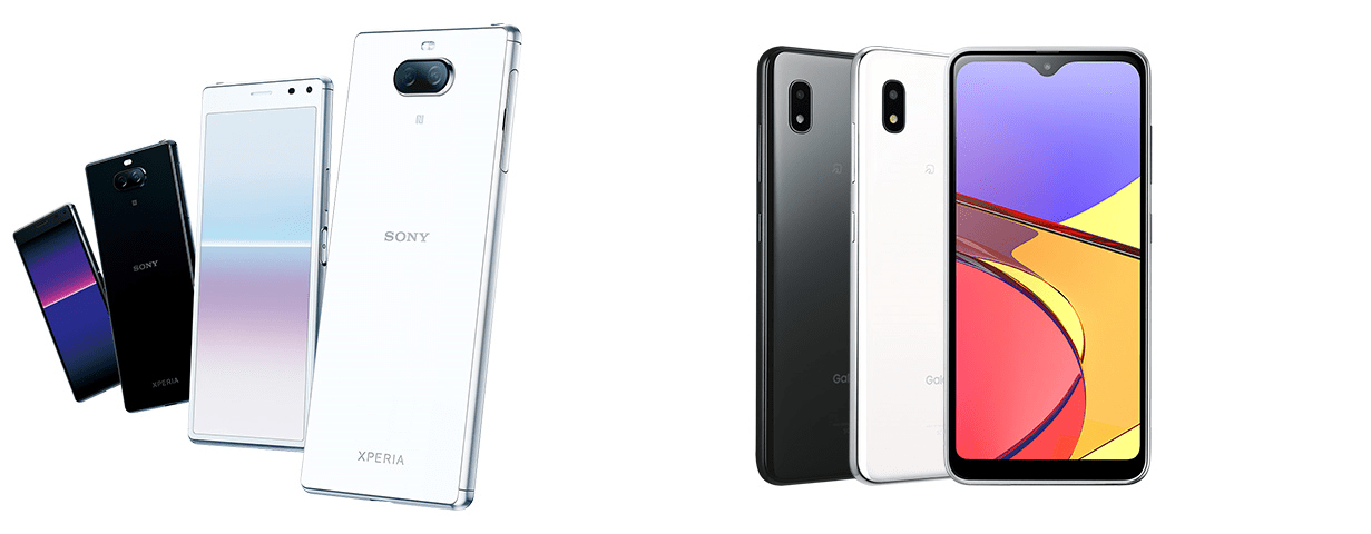 UQ mobileからXperia 8 Lite、Galaxy A21が発売