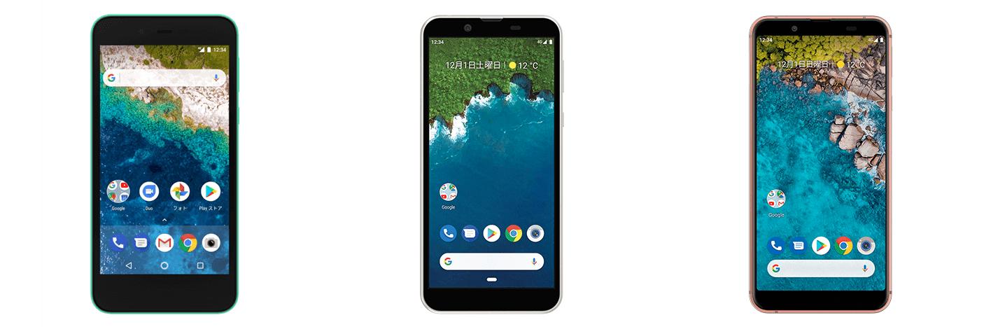 ワイモバイル、Android One S3/One S5/One S7のアップデートを配信開始