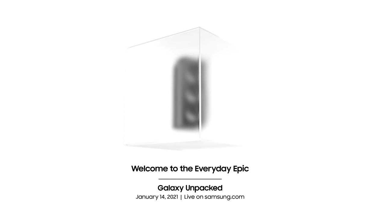 韓国市場向けGalaxy S21がGeekbenchに登場、韓国市場向けGalaxy S21シリーズ全製品Exynos 2100搭載確定