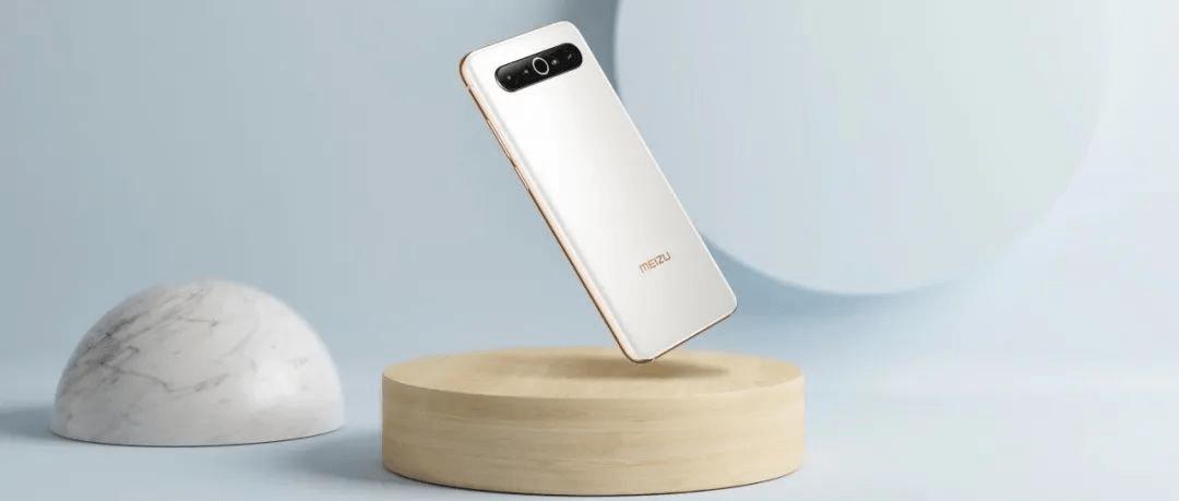 MEIZU Watch、Meizu 18とMeizu 18 ProのバッテリーがCQCの認証を通過