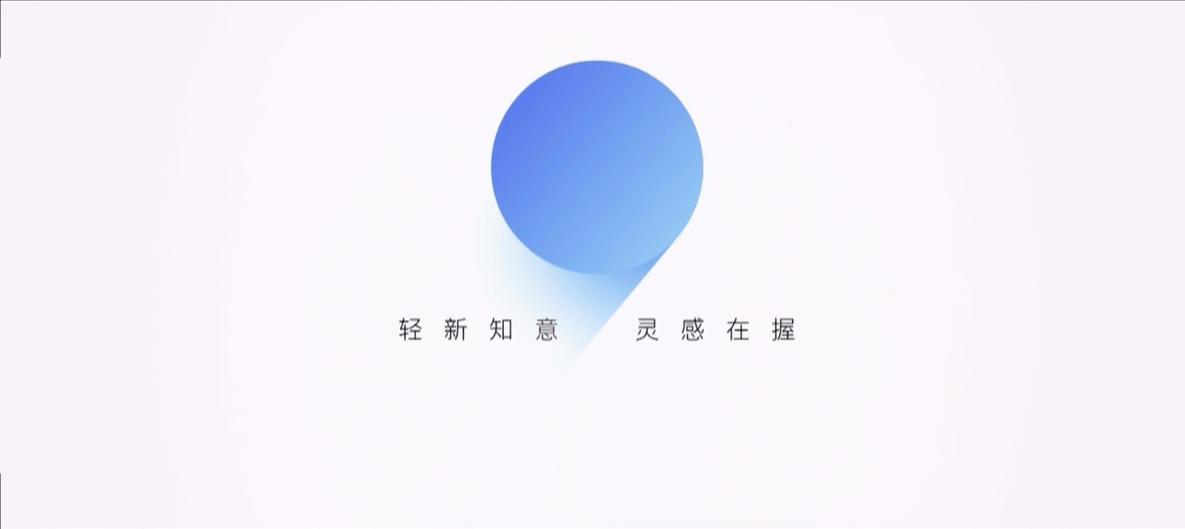 Flyme 9開発注力のためMeizu 17シリーズ用Android 11ベースのFlyme 8の開発が停止
