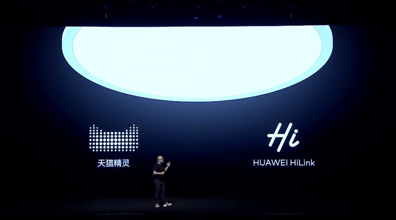 MEIZU Lipro LED Smart Ceiling LightがHUAWEI HiLinkでの操作に対応、競合他社との親和性高める