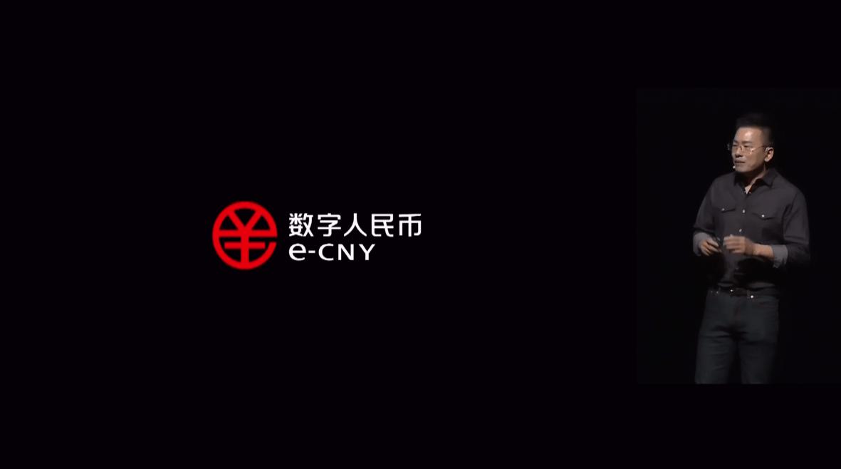Meizu 18 Proはデジタル人民元に対応、HUAWEI Mate 40シリーズに続き2例目