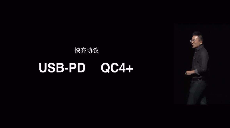 Meizu 18とMeizu 18 Proは充電器が付属せず、親和性の高い充電器は