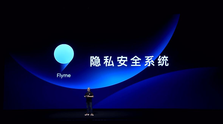 "MEIZU 18シリーズでWeiboに投稿した時「via MEIZU 18/18 Pro」ではなく「via Flyme」と記載されるのは""三零携帯電話""が理由"