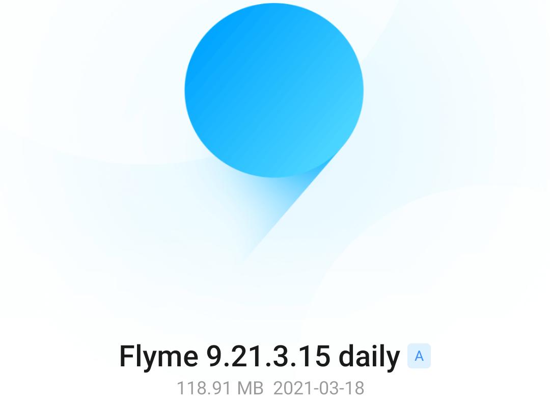 Meizu 17とMeizu 17 Proに修正版となるFlyme 9 Closed Beta 3 Fix1が配信