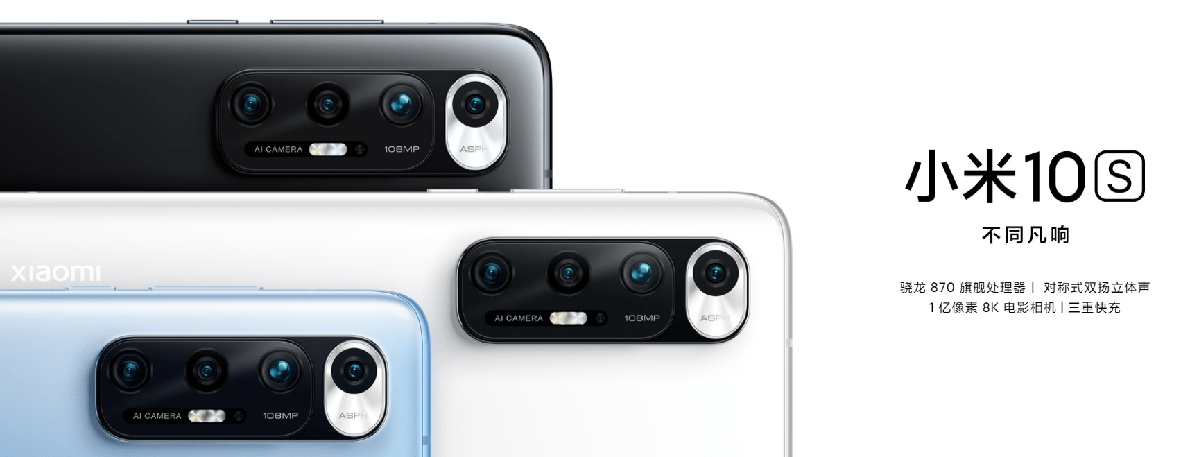 Snapdragon 870 5GのAnTuTu Benchmarkスコアが判明。VS. Snapdragon 888 5G、865 Plus 5G、865 5G