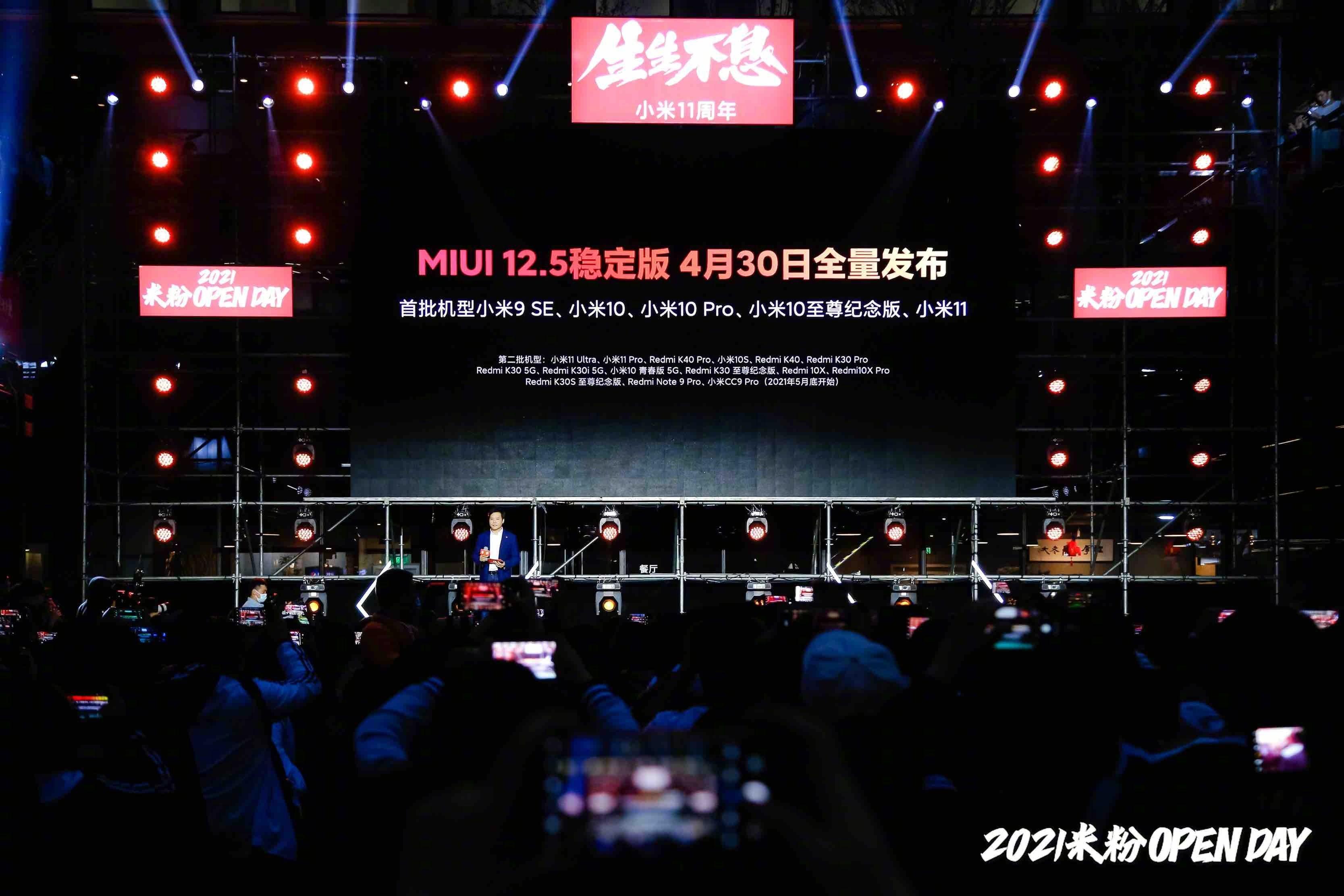 MIUI 12.5の安定版は4月30日に配信開始、Xiaomi Mi 11やXiaomi Mi 10 Ultraなど5機種が最初に配信