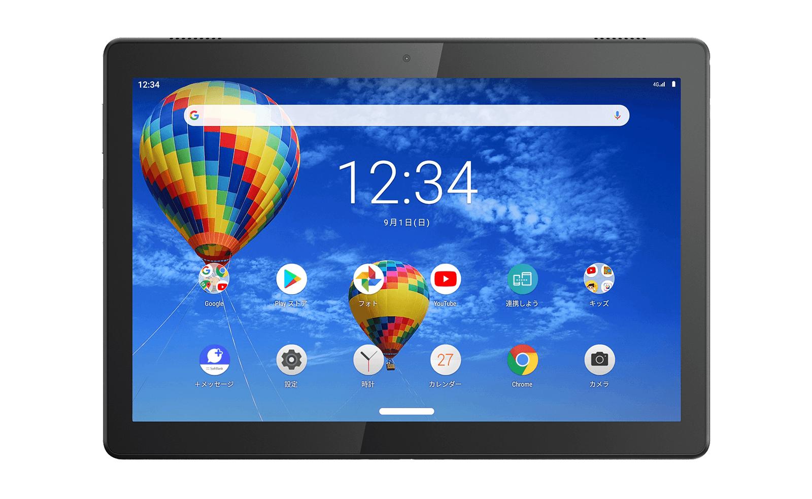 SoftBank向け未発表製品A101LVはLenovo Tab6として販売、Snapdragon 690 5G搭載
