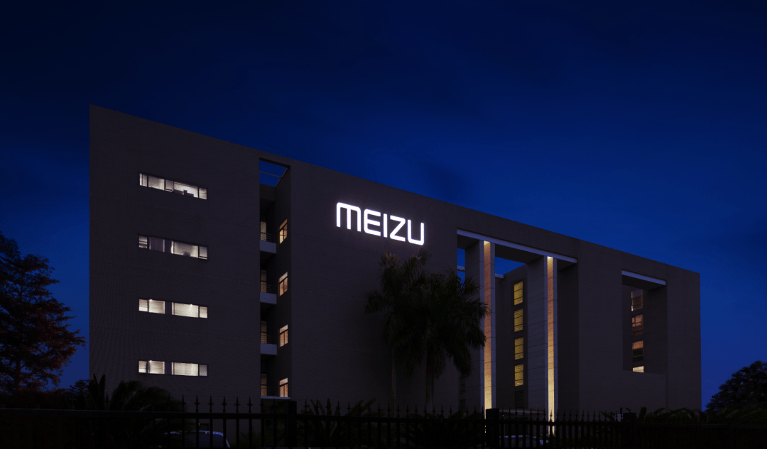 MEIZUが車載システムのFlyme For Carを開発中