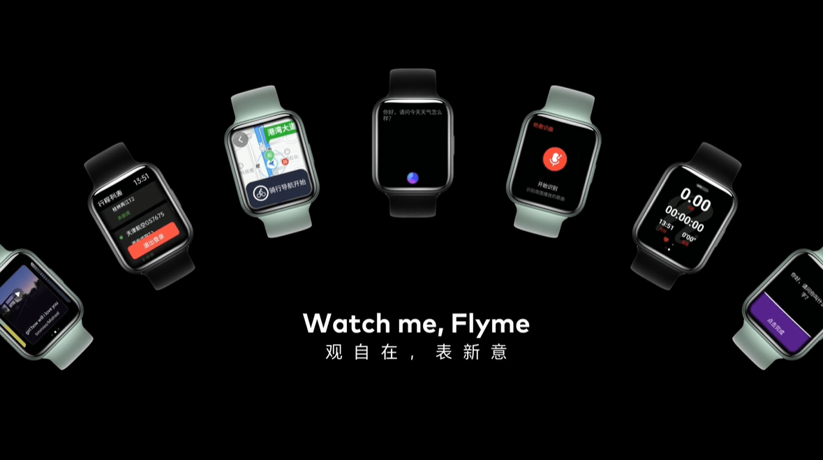 MEIZU Watchを発表、Snapdragon Wear 4100 and Flyme For Watch