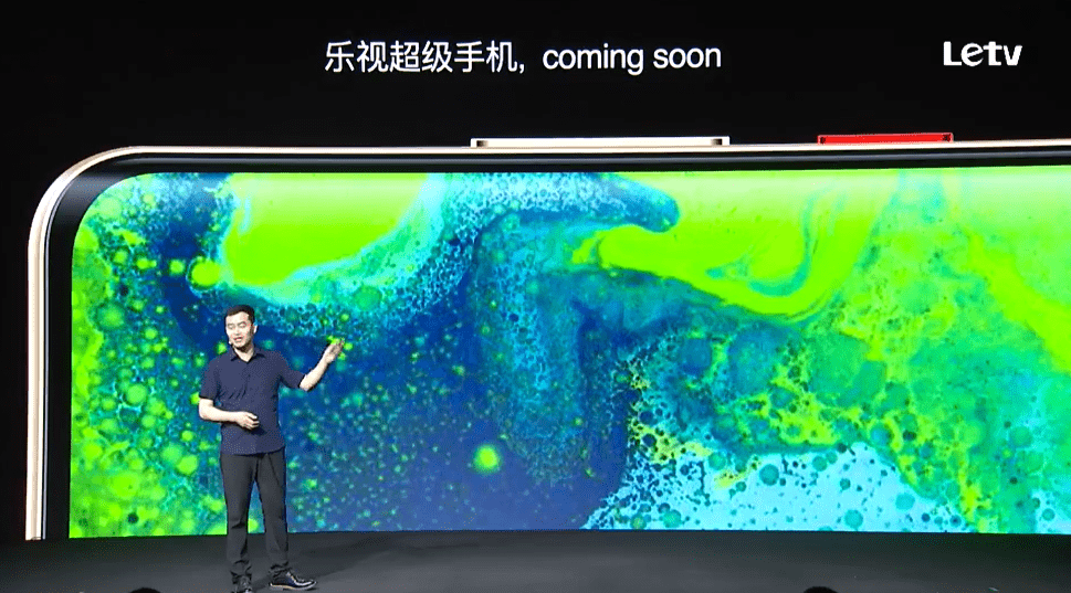 LeEco、スマートフォン市場の再参入を発表