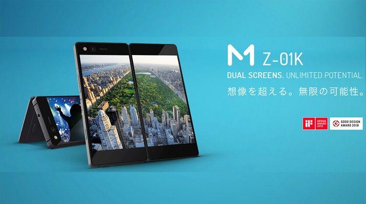 イオシスで2画面製品ZTE M Z-01K(ネットワーク利用制限▲)が大量に販売中、中古Cランクが9,980円から