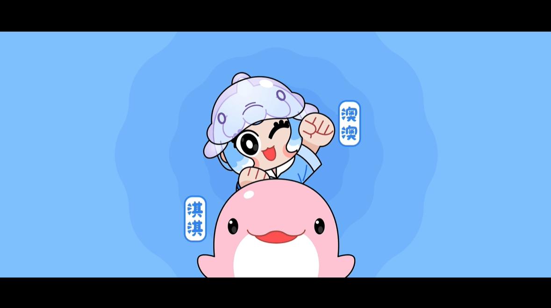 海洋保護とピンクイルカの保護を目的としたTシャツ、中華白海豚文化衫を発表