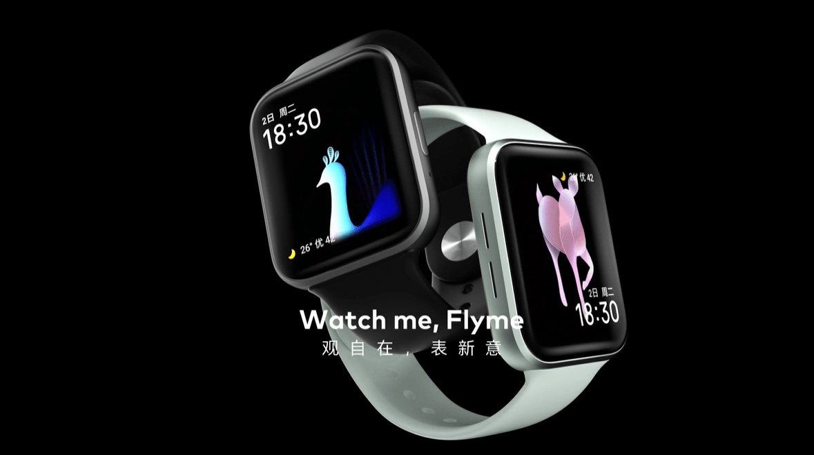MEIZU Watch向けにFlyme Watch 1.0.0.1A Stableがリリース