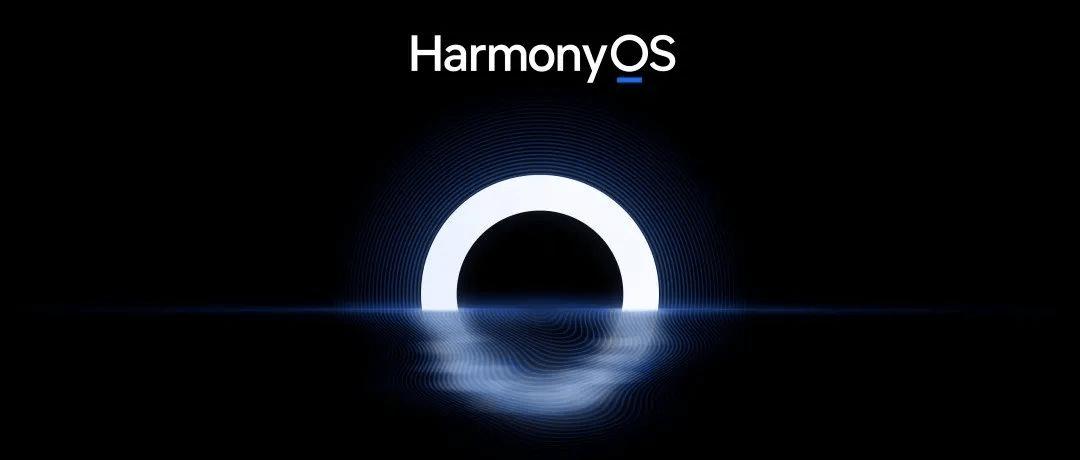 HarmonyOS 2初期搭載HUAWEI Mate 40 Pro 4G、Mate 40E 4G、nova 8 Pro 4Gが販売開始、制裁により5G非対応に