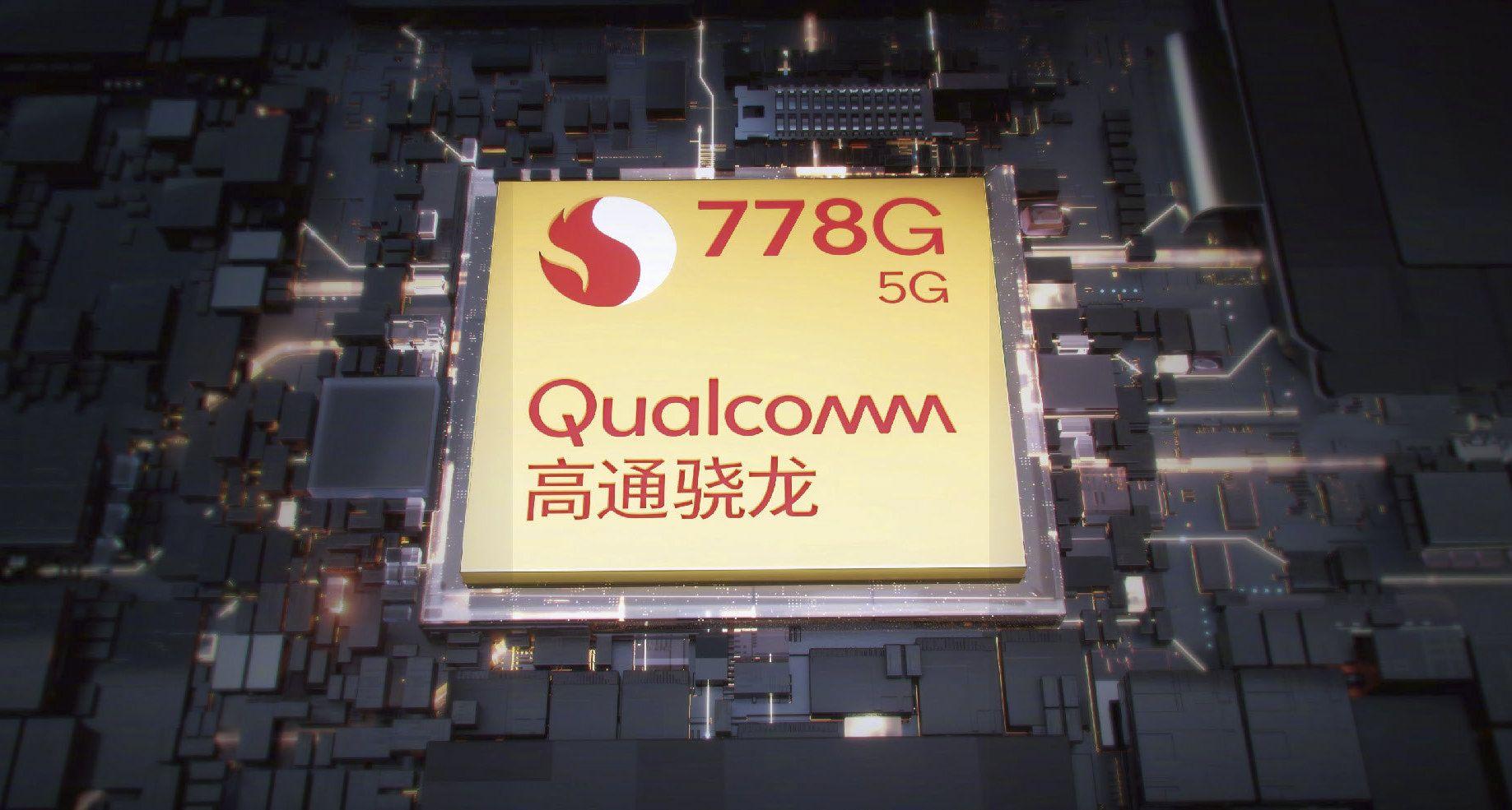 Snapdragon 778G 5GのAnTuTuスコアが判明。VS. 780G 5G、768G 5G、765G 5G