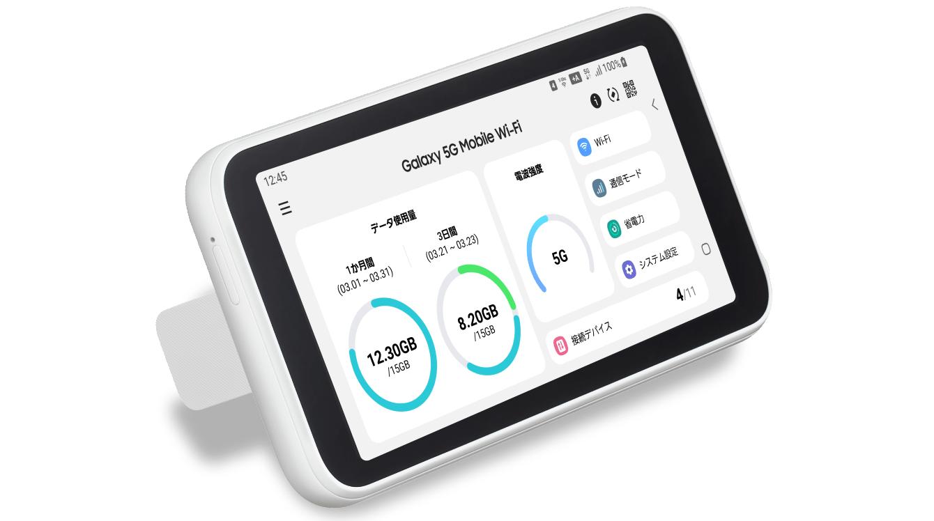 イオシスでモバイルルーターのGalaxy 5G Mobile Wi-Fi SCR01が販売中、未使用品が19,800円(税込)