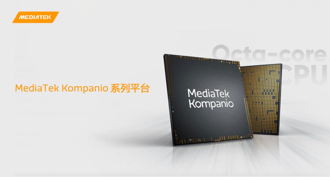 MediaTekがKompanio 1300Tを発表、Honorが初搭載を明言