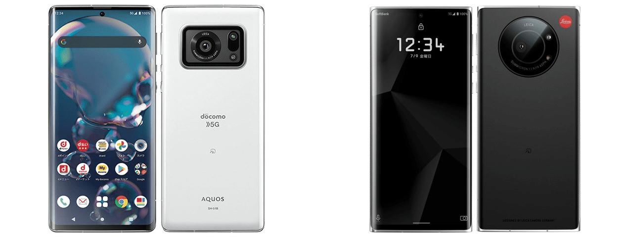 AQUOS R6とLEITZ PHONE 1は少なくとも5段階のCPU制御を用意か