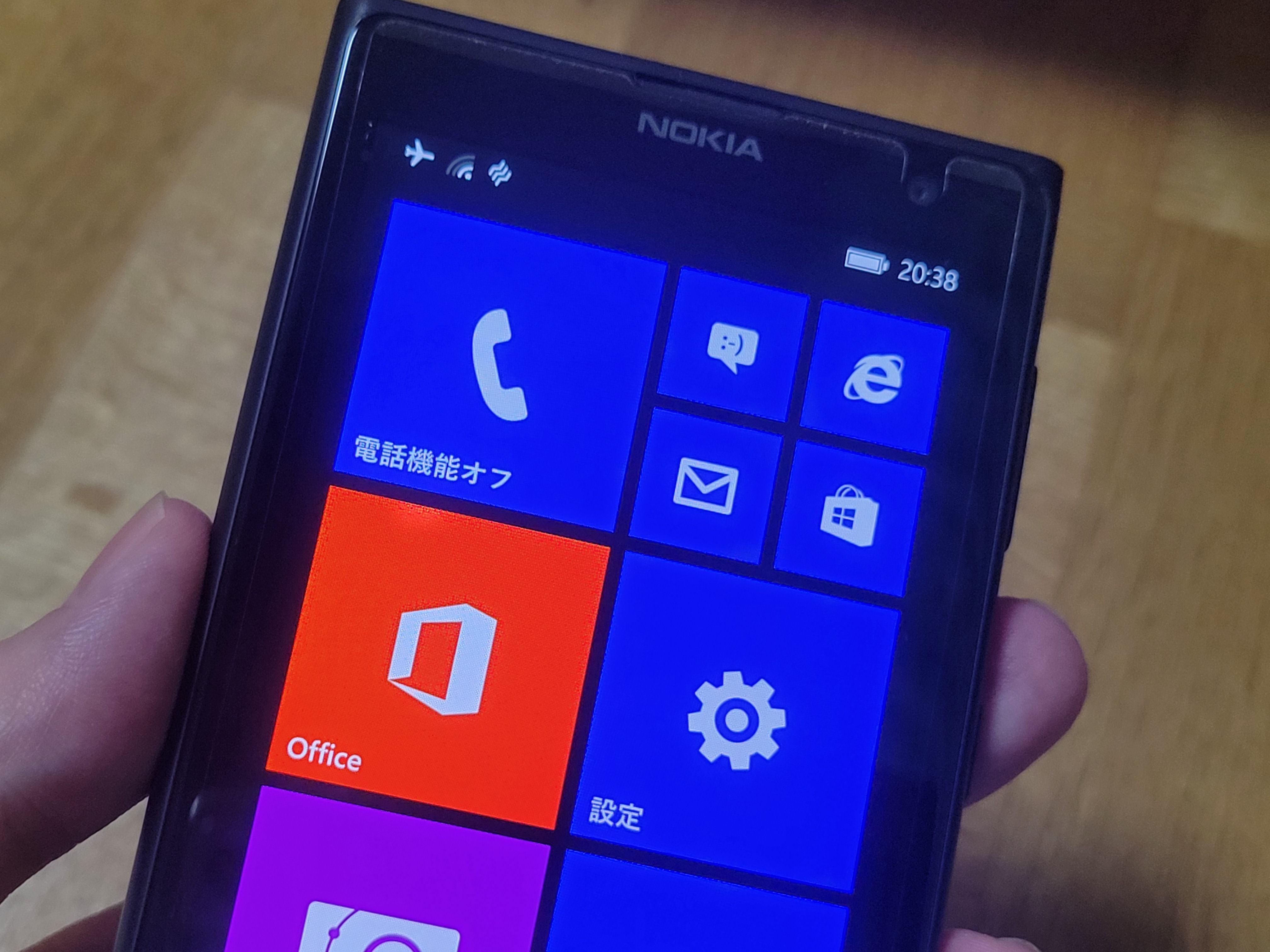 Windows Phone 8.1 in 2021 - Can't do anything