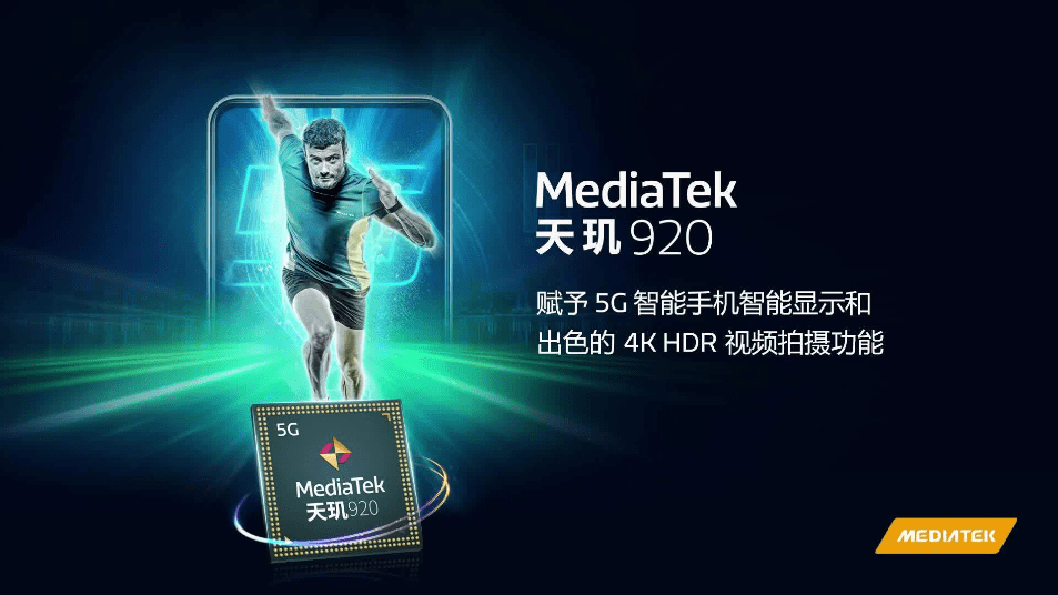 MediaTekが5G対応のDimensity 920とDimensity 810を発表
