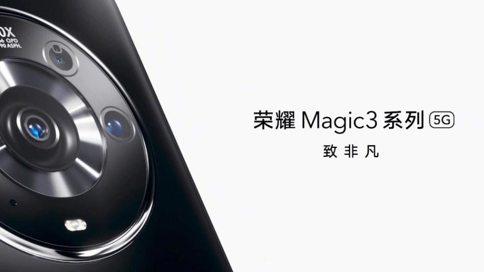 HONOR Magic3シリーズのCMOSイメージセンサーが判明