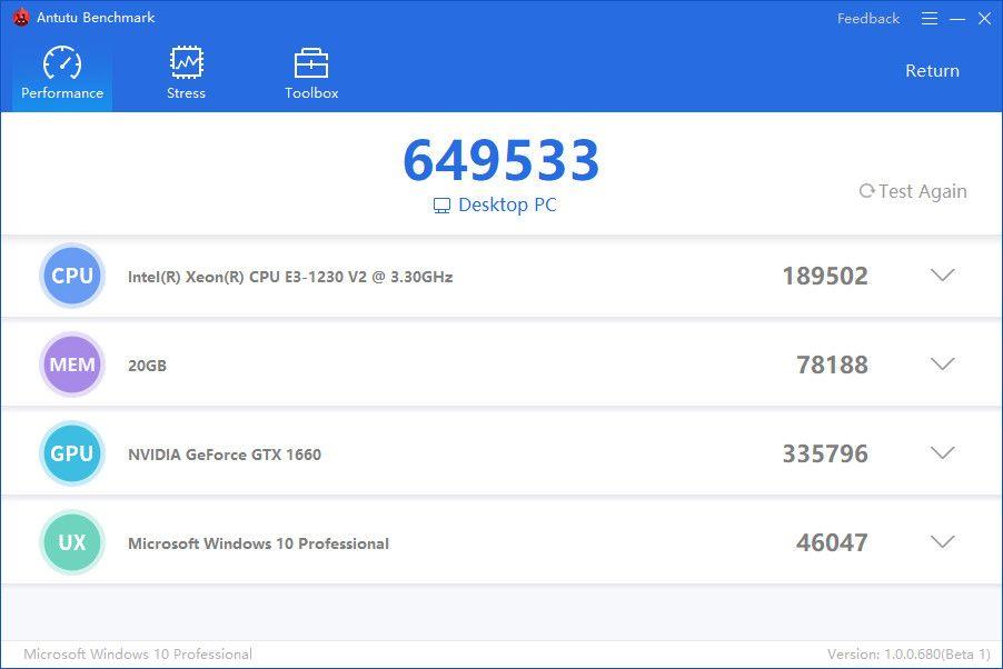 AnTuTuがWindows向けAnTuTu Benchmarkを公開
