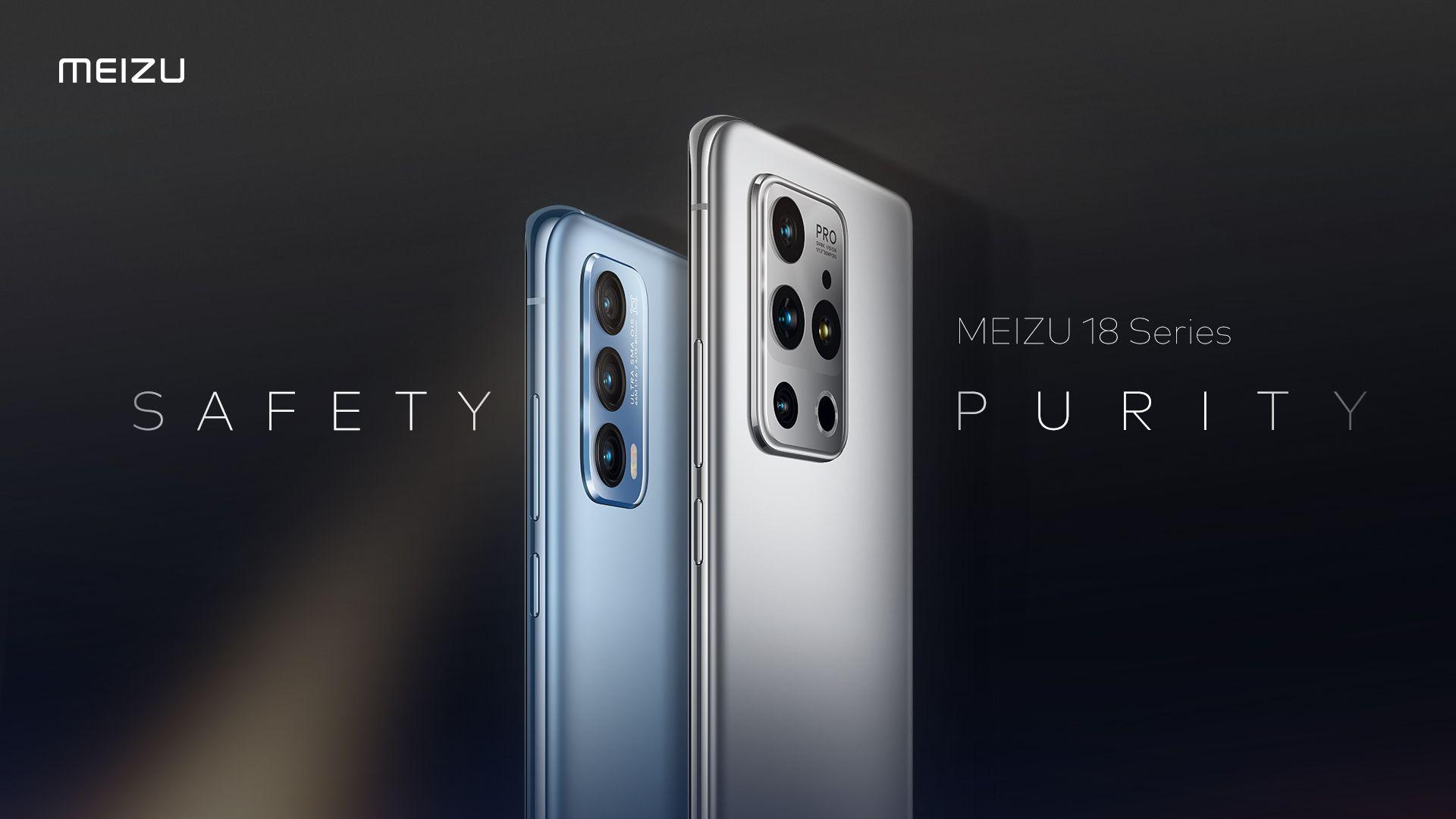 MEIZUの未発表3製品がMIITを通過、Meizu 18シリーズのマイナーチェンジモデルと魅力的な新製品