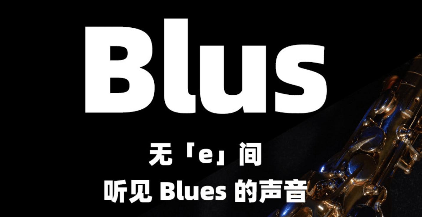 mblu最初の製品はmblu Blus、オーディオ機器の可能性