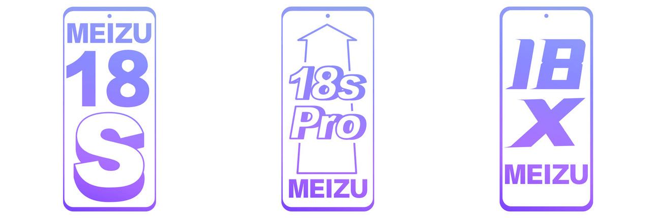 Meizu 18sとMeizu 18s ProがGoogle Play対応端末リストに追加