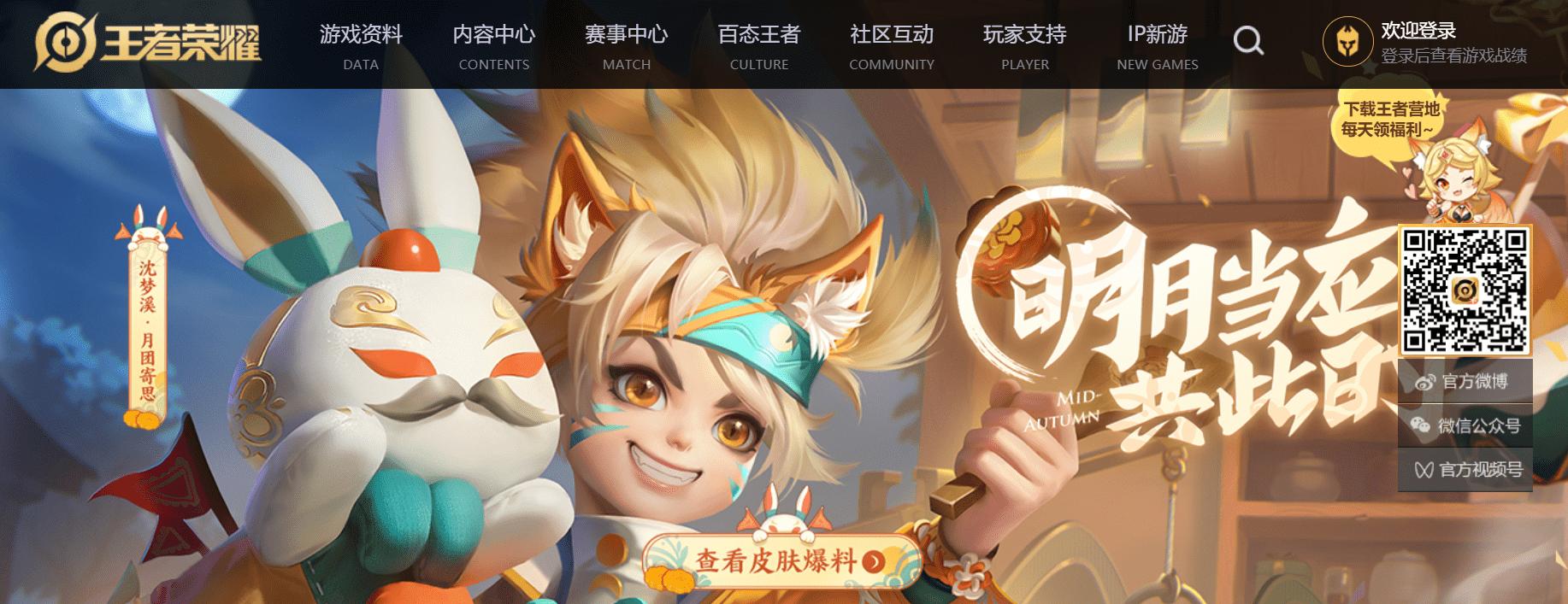 王者栄耀運営Tencent、Black Shark 4Sと4S Proの存在をリーク
