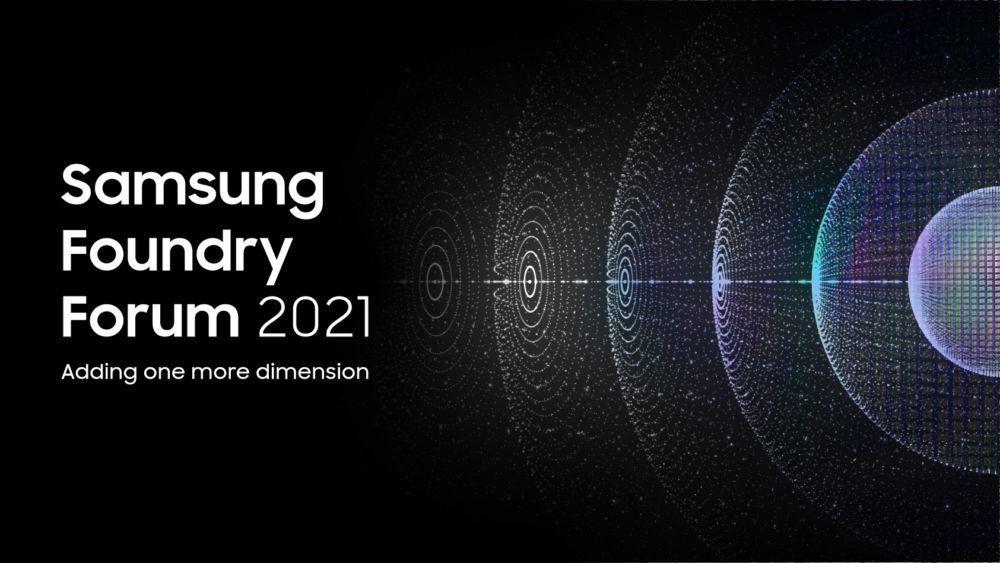 Samsung、2022年前半に3nm、2025年に2nmを生産予定と発表
